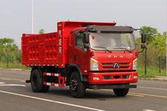 一汽凌河 160马力 4X2 3.8米自卸车(CAL3042C1DF1E5) 卡车图片