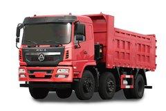 一汽凌河 160马力 6X2 4.8米自卸车(CAL3251C2GF3E5) 卡车图片