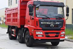 一汽凌河 180马力 6X2 4.8米自卸车(CAL3251C2GF3E5) 卡车图片
