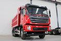 一汽凌河 F200 375马力 6X4 5.6米自卸车