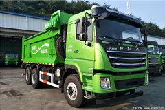 一汽凌河 F200G 350马力 6X4 5.8米自卸车(CAL5251ZLJE5) 卡车图片