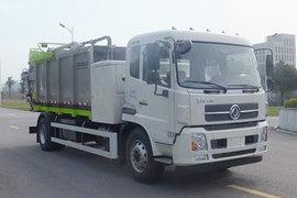 东风天锦 18T 9.315米纯电动车压缩式垃圾车(中联牌)有挡桶杆