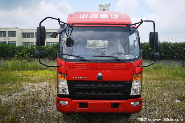 仅售8.7万豪沃轻卡悍将载货车优惠促销