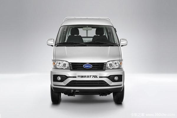 开瑞 优劲T70L 2019款 幸福版 1.5L 116马力 汽油 3.4米单排仓栅式微卡(空调)(国六)