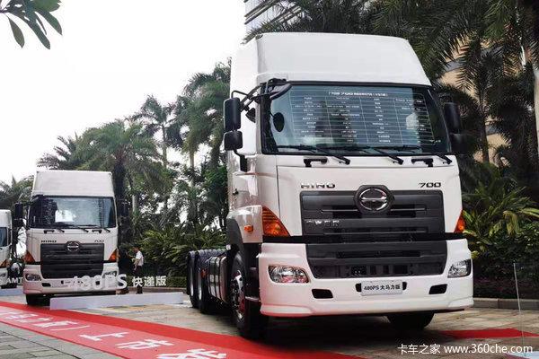 优惠0.8万苏州广汽日野700臻值系牵引车促销中