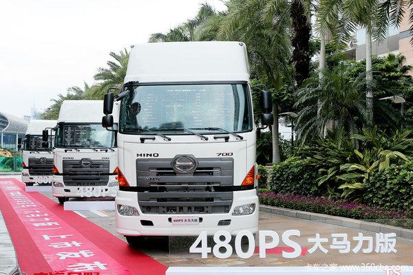 降价促销中广汽日野700臻值系牵引车