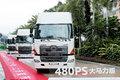 广汽日野 700臻值系 基础版 480马力 6X4牵引车