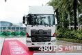 广汽日野 700臻值系 480马力 6X4 AMT牵引车