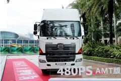 广汽日野 700臻值系 480马力 6X4 AMT牵引车(YC4251SS1EK5)