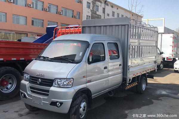 本店为您推荐 东风 小霸王W 110马力 汽油 3.05米双排仓