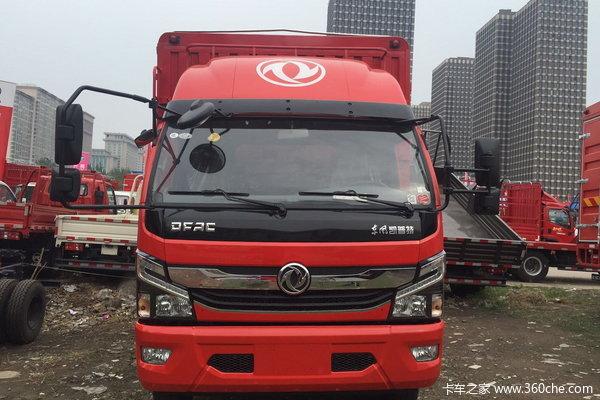优惠0.5万温州凯普特K6载货车网销让利