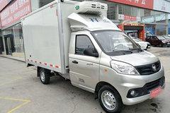 福田 祥菱V 112马力 4X2 2.795米冷藏车(BJ5026XLC-A1)