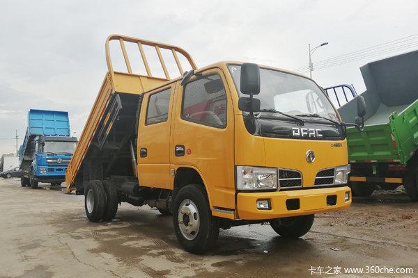 优惠0.2万苏州福瑞卡F4自卸车促销中