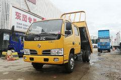 东风 福瑞卡F4 98马力 4X2 3.37米自卸车(锡柴)(EQ3041D3BDFAC) 卡车图片