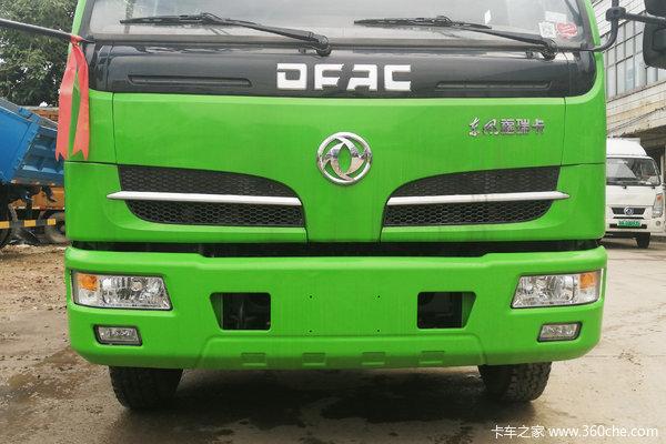 降价促销福瑞卡F15自卸车仅售10.77万