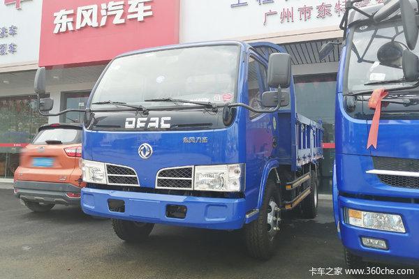 降价促销南宁力拓T5自卸车仅售8.78万