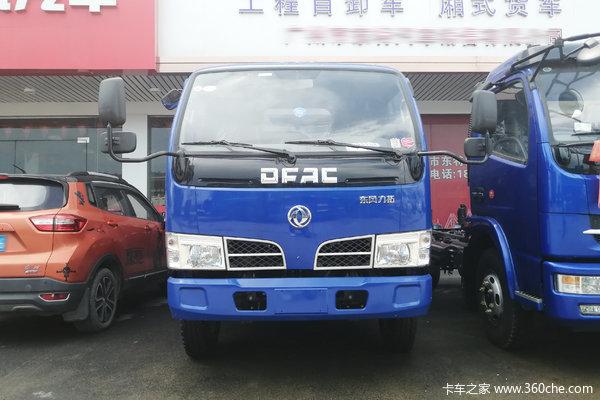 东风 力拓T5 95马力 4X2 3.1米自卸车(Φ90双顶)(EQ3041S3GDF)