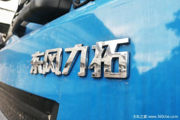 仅售16.18万东风力拓T25自卸车优惠促销