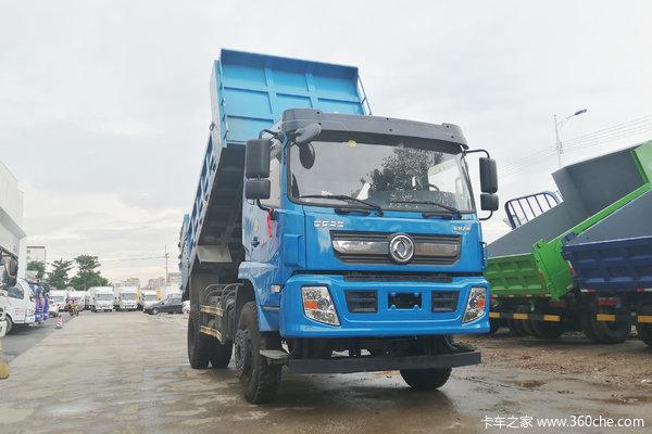 仅售16.30万元力拓T25自卸车优惠促销