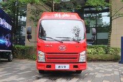 解放 虎VR 地库版 88马力 4X2 3.7米单排厢式轻卡(CA5041XXYP40K50L1E5A84) 卡车图片