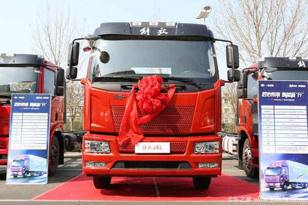 一汽解放 J6L 220马力 4X2 散装饲料运输车(程力威牌)