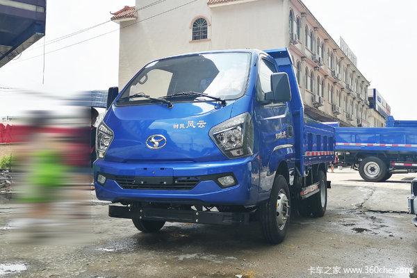 时风 风云 129马力 4X2 3.2米自卸车(国六)