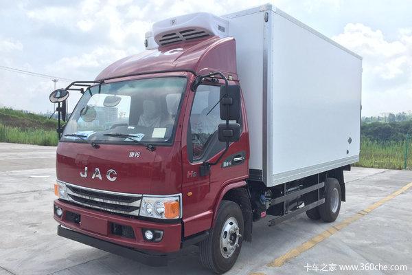 康铃H6载货车火热促销中 让利高达0.5万