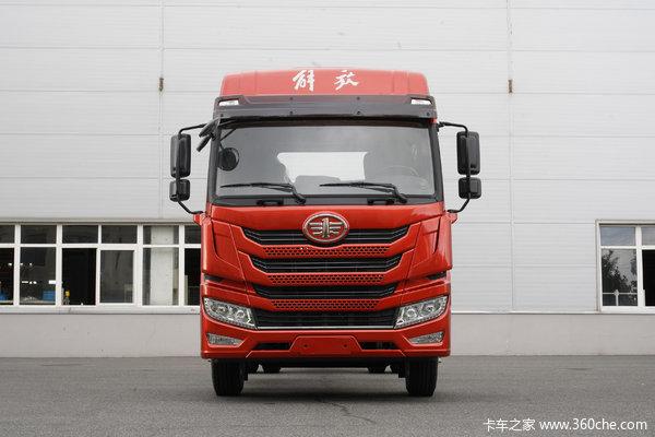 旺季促销解放龙VH载货车让利0.6万元