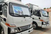 江淮 骏铃V5 116马力 4.15米单排厢式轻卡(HFC5043XXYP92K1C2V-S)