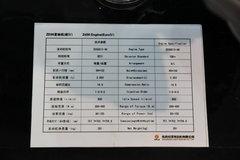 东风ZD30D13-4N 欧四 发动机