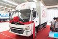 时骏 斯卡特 130马力 4X2 5.8米排半厢式载货车