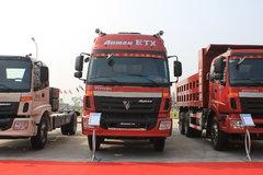 福田 欧曼ETX 5系重卡 270马力 8X2 9.5米载货车(BJ1312VPPJJ-XA)