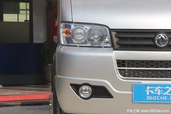 东风途逸载货车小霸王W在载货车进行优惠促销活动,优惠高达0.3万