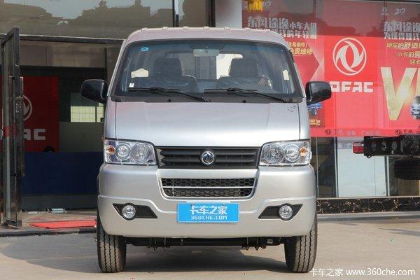东风途逸 T3(原小霸王W) 1.5L 110马力 汽油 2.5米双排厢式小卡(后双胎)