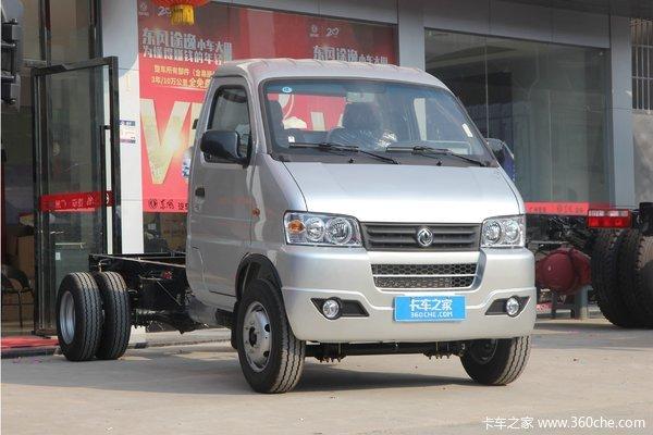东风途逸载货车小霸王W在载货车进行优惠促销活动,优惠高达0.5万