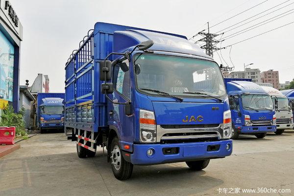 上海功健优惠2万 帅铃Q6(原H系3308轴距)载货车火热促销中