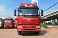 一汽解放 J6L 260马力 4X2 6.8米冷藏车(CA5180XLCP62K1L4E6)图片