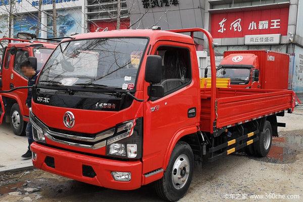 重载首选分期挂靠验车上牌一条龙东风多利卡4.2米至9.6米柴油车