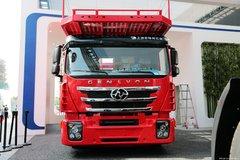 上汽红岩 杰狮M500 290马力 4X2 车辆运输车(CQ5186TCLHMVG681A)