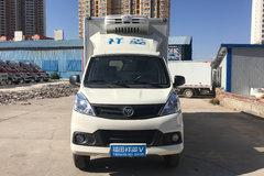 福田 祥菱V 112马力 4X2 3.045米冷藏车(BJ5026XLC-A1)