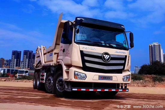 福田 欧曼新ETX 9系重卡 350马力 8X4 5.6米自卸车(法士特10JS160T)(BJ3313DNPKC-AE)