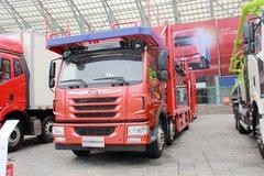 青岛解放 悍V 320马力 6X2 中置轴车辆运输车(大柴)(CA5220TCLP1K2L6T3E5A80)