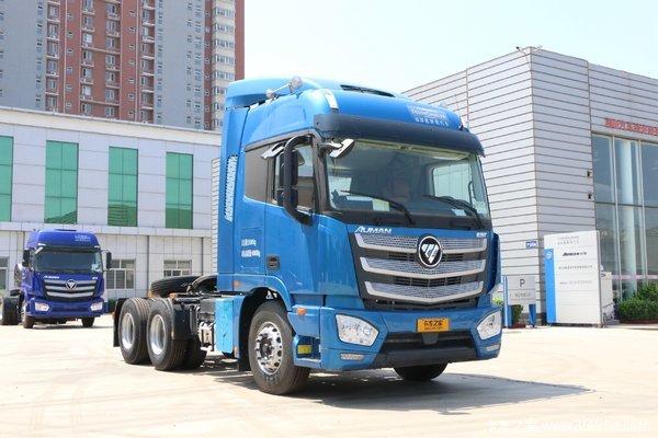降价促销510欧曼EST牵引车仅售36.50万