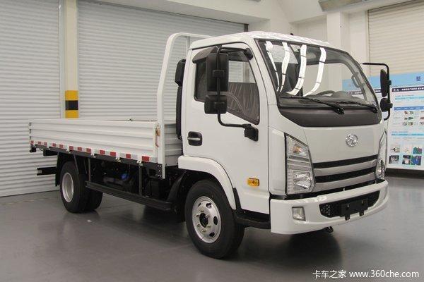 购上骏X系载货车 享高达1.3万优惠