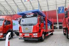 一汽柳特 金陆 260马力 4X2 中置轴轿运车(LZT5180TCLP3K2E5L8A90)