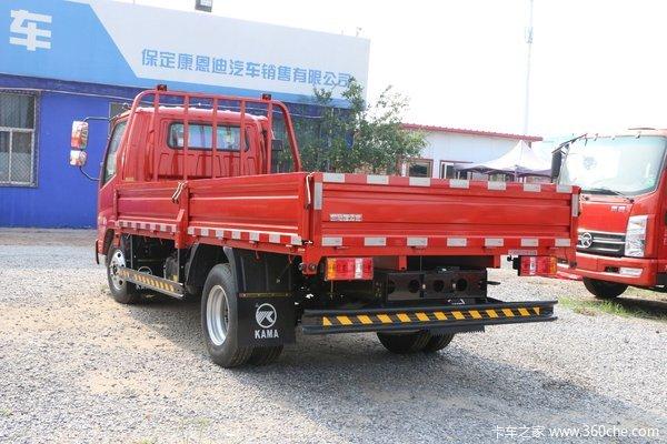 优惠0.2万K8福运来载货车促销中