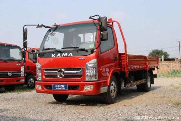 降价促销K8福运来载货车火热促销中