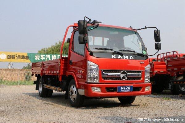 回馈客户凯马K8福运来新车仅售7.08万