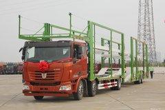联合卡车 U290 290马力 6X2 中置轴轿运车(QCC5212TCLD659Z)