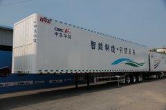 中集华骏 13.95米钢制平板厢式半挂车